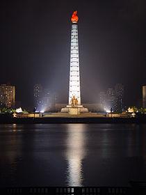 210px-Juche_Tower