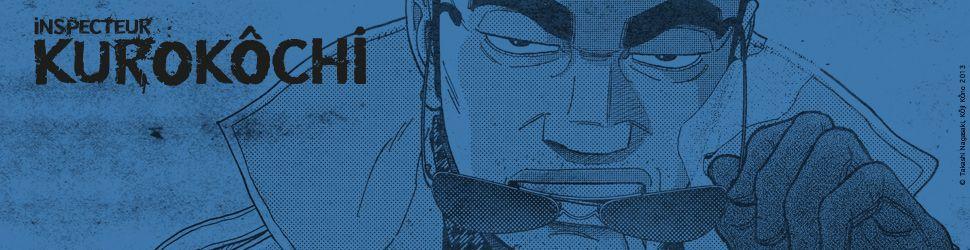 Cette image a un attribut alt vide ; son nom de fichier est inspecteur-kurokochi-manga-banner.jpg